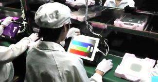 usine iPad